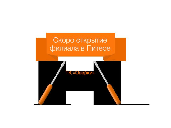 Фирменный сервисный центр Xiaomi в Москве